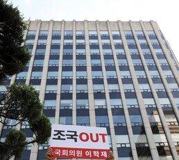 """이학재, 조국 사퇴 '단식' 선언…""""몸 던져 폭정 막겠다"""""""