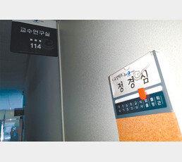 [단독]조카, 코링크 투자업체서 빼낸 13억중 10억 조국 부인에 전달