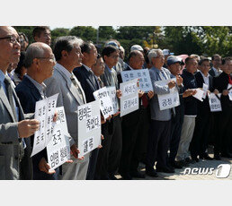 """대학교수들 청와대 앞 """"조국 OUT"""" 외침…서명 3400여명 참여"""
