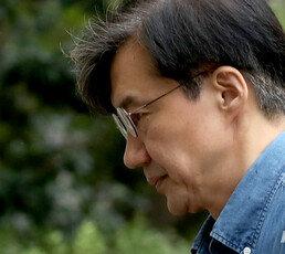 """""""조국 법무부장관 사퇴"""" 시국선언에 변호사 900여명 서명"""