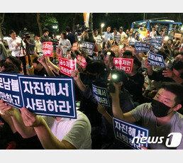 """대학생들 """"공정 어디갔나… 祖國 위해 조국 물러가라"""""""