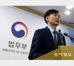 """조국, 사퇴 하루 만에 '서울대 복직'…학생들은 """"수업 거부"""""""
