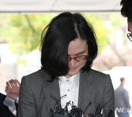"""[속보]법원, 정경심 구속영장 발부…""""혐의소명·증거인멸 염려"""""""