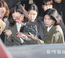 정경심 구속… 檢, 조국 곧 조사