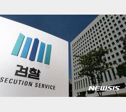 """[단독]유재수, 업체 관계자에 """"미국행 항공권 고맙다"""" 문자"""