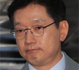 5년→6년 김경수 구형량 높인 특검