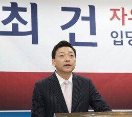 """최건 변호사, 한국당 입당…""""울산 보수의 새로운 얼굴 되겠다"""""""