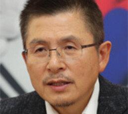 """황교안 """"靑게이트 은폐땐 국민저항권 행사"""""""