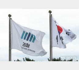 [단독]檢, 천경득 불러 조사… 감찰무마 윗선 조준