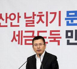 """황교안 """"죽느냐 사느냐 사생결단…14일 광화문으로"""""""