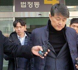 """檢, 유재수 구속기소…""""靑특감반, 비리 혐의 이미 확인"""""""