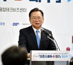 """김부겸 """"정권에 칼 대니 檢허리 끊었다는 게 대구 민심"""""""