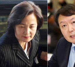 '특수본 제동' 추미애 지시, 윤석열 반대 묵살하고 각의서 의결