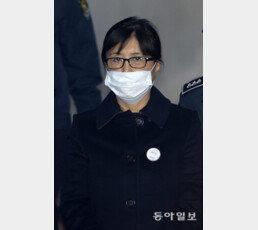 """최순실 최후진술 """"조국 가족만 왜 그렇게 보호하나"""""""