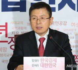 """황교안 """"文정권의 검찰 무력화 극에 달해…특검 추진"""""""
