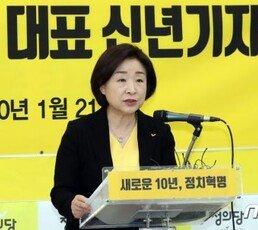 '선거제 개편' 만병통치약 아냐…정의당 총선 흥행 '빨간불'