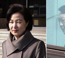 """기로에 놓인 '靑 의혹' 수사…""""복잡할 땐 원칙대로"""""""