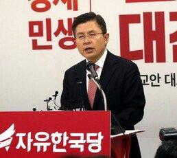 """[단독]황교안 """"불출마 의원들 미래한국당으로"""""""