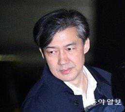 """서울대, 조국 교수 직위해제…""""정상적인 강의 어려워"""""""