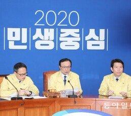"""'임미리 고발' 나선 與 일부 지지층…임 교수 """"민주당 사과하라"""""""