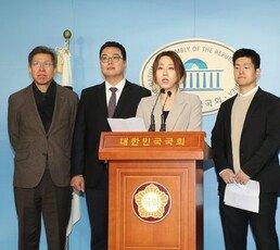 """중도-청년정당들도 미래통합당 합류…""""진보 옹호할 가치 사라졌다"""""""