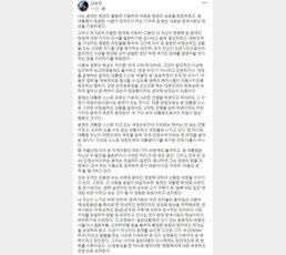 """'진보성향' 현직 부장판사 """"文대통령 하야하라"""" 공개표명 했다 삭제"""