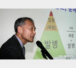 """오명돈 중앙임상위원장 """"코로나19로 폐렴 발병시 2만명 사망 가능"""""""