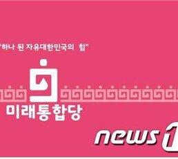 [단독]통합당, 서울 강서을에 김태우 전략공천 가닥