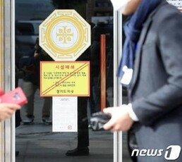 이재명, 신천지 과천본부 강제 진입…공무원 40여명 투입