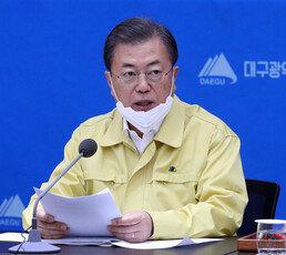 변호사단체, 靑 국민청원 담당자 고발… '文대통령 탄핵 국민청원' 관리 의혹