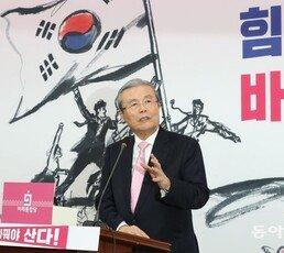 """김종인 """"갈아보자! 이게 민심…남을 예산 중 100조 자영업자 지원하자"""""""