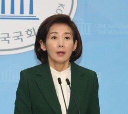 """나경원 """"친일 프레임 씌우려는 단체, 법적 조치 검토"""""""
