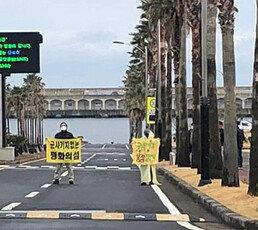 군부대는 어쩌다 '나물 캐기 좋은 곳'이 됐나[국방 이야기/손효주]