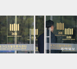 '靑 선거개입' 의혹 밝힐 아이폰 비밀번호 풀었다