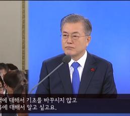 文대통령에 '자신감 근거' 묻던 김예령, 통합당 대변인됐다