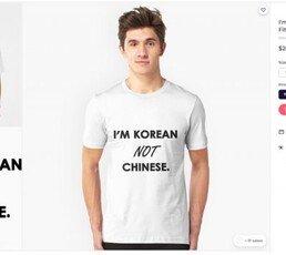 """코로나로 """"중국인이 아니라 한국인입니다"""" 티셔츠 불티"""