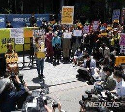 시민단체, 정의연 전·현직 이사장 '사기·횡령' 혐의로 檢에 고발