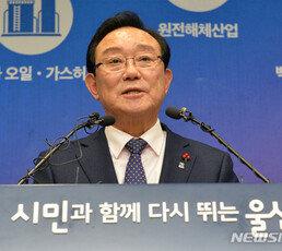 검찰, '뇌물수수 혐의' 송철호 캠프 선대본부장 구속영장 청구