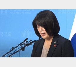"""[전문]윤미향 """"사실 아냐…그런적 없어"""" 부인만 하다 끝난 기자회견"""