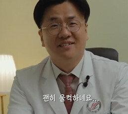 정은경 언급하다 '울컥'한 이재갑 감염내과 교수