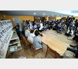 """태평양전쟁희생자유족회 """"정의연, 권력화 혈안…윤미향 사퇴해야"""""""
