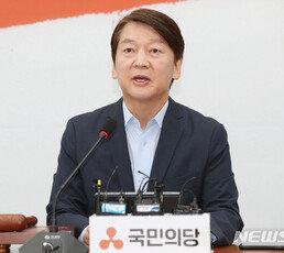 """안철수 """"손흥민이 골키퍼-이운재는 최전방 공격수 된 격"""""""