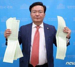 檢, 민경욱에 투표용지 건넨 제보자에 구속영장 청구