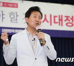 """안치환 신곡 '아이러니' 들은 오세훈…""""좌파 진영 부럽다"""""""