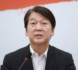 """안철수 """"文정권, 완벽하게 타락한 집단…고위공직관 문제 있어"""""""