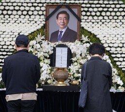 """""""추미애·윤석열, 박원순 성추행 의혹 진실 밝혀라"""""""