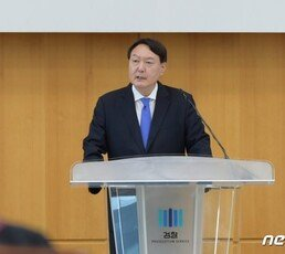 """""""권력형 비리는 모두가 피해자""""…40일만에 침묵깬 윤석열 작심 비판"""