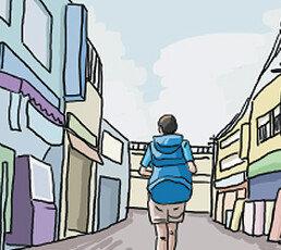 일상 여행법[2030 세상/김지영]