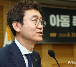 """野 김웅, 추미애 검찰 인사에 """"애완용 검사만 득세"""""""