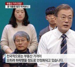 """김근식 """"달빛 좋아 달나라에? 대통령님, 제발 지구로 돌아오시라"""""""